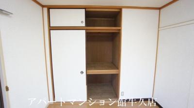 【収納】アーバン牛久18号館