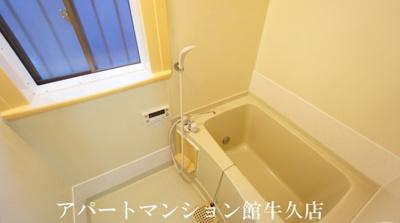 【浴室】アーバン牛久18号館
