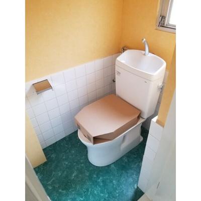 【トイレ】カヤノマンション