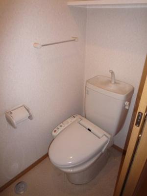 【トイレ】コンフォールメゾン1番館