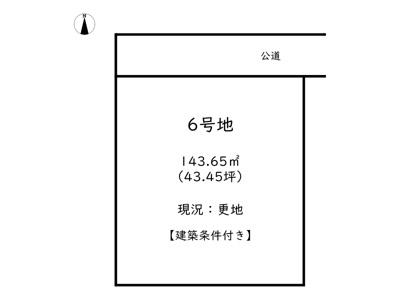 【区画図】揖保郡太子町立岡Ⅰ期/8区画