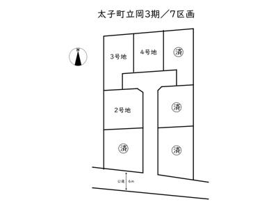 【区画図】太子町立岡Ⅲ期/7区画