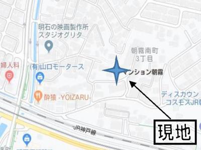 マンション朝霧2号館 仲介手数料割引!