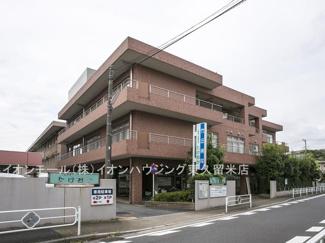 竹丘病院(約1850m)