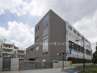 西東京市立保谷中学校(約1,094m)