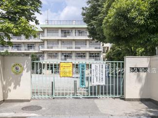 西東京市立栄小学校(約1,053m)