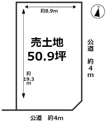 【土地図】東浦町大字緒川字丸山 売土地