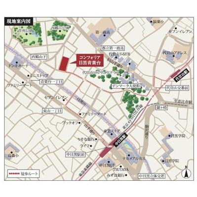 【地図】コンフォリア目黒青葉台