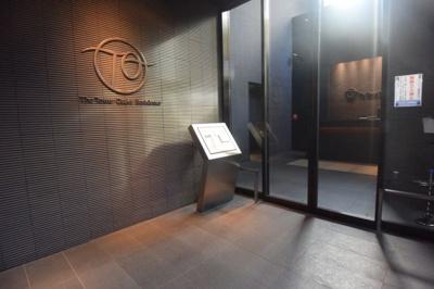 【エントランス】ザ・タワー大阪レジデンス