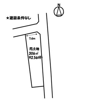 【土地図】御幸町森脇700万円土地
