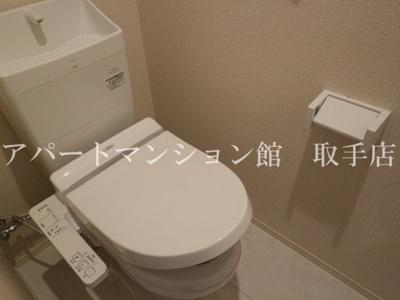 【トイレ】フェアマンドヴィラ