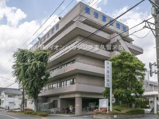 保谷厚生病院(約342m)