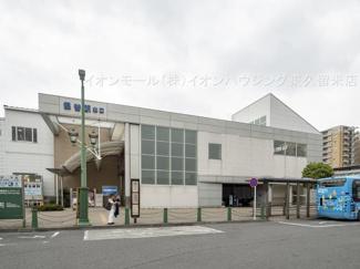 西武鉄道池袋・豊島線「保谷」駅(約1,600m)