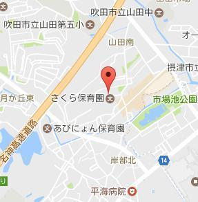 日興千里丘スカイマンションA棟