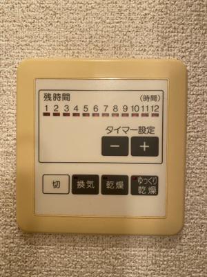 【設備】サンガーデン有田Ⅱ