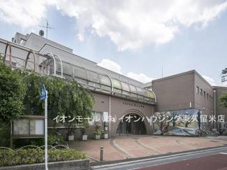 西東京市立碧山小学校(約645m)