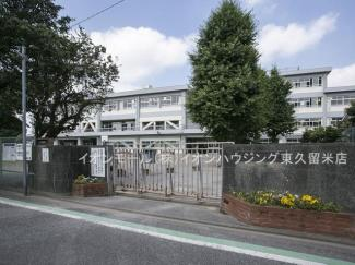 西東京市立芝久保小学校(約484m)