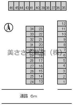 【区画図】元横山駐車場