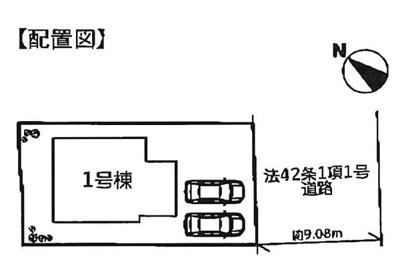 【外観】三木市志染町東自由が丘5期 全1棟
