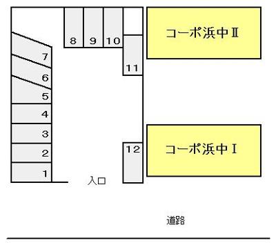 【区画図】浜中駐車場Ⅱ