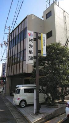 読売ビル(貸事務所)