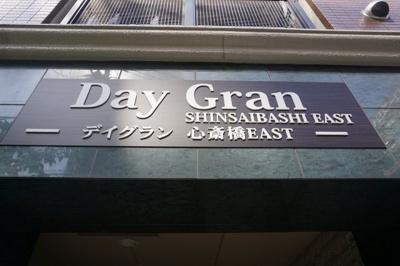 【その他】ディグラン心斎橋EAST