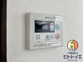 【設備】サンハイツヨコオ2