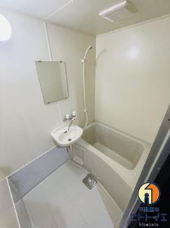 【浴室】サンハイツヨコオ2
