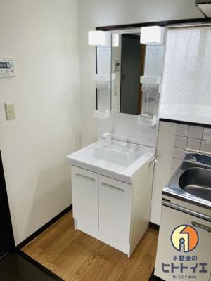 【洗面所】サンハイツヨコオ2