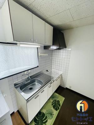 【キッチン】サンハイツヨコオ2