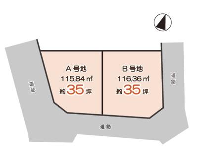 【区画図】神戸市垂水区舞子台3丁目 土地 2区画