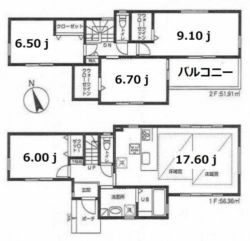 練馬区富士見台1丁目 新築戸建 1号棟