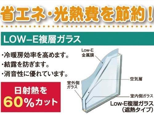 全窓にペアガラスを標準で装備いたします。 紫外線を大幅にカットしエアコンの効率を上げます。