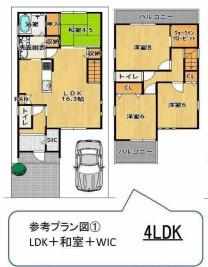 【土地図+建物プラン例】東大阪市菱屋西3売土地