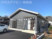 岐阜市中川原 新築戸建全2棟 平屋の4LDK+シューズクローゼット お車スペース3以上台可能の画像