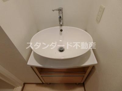 【洗面所】ベクス福島