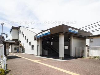 西武鉄道新宿線「東伏見」駅(約800m)