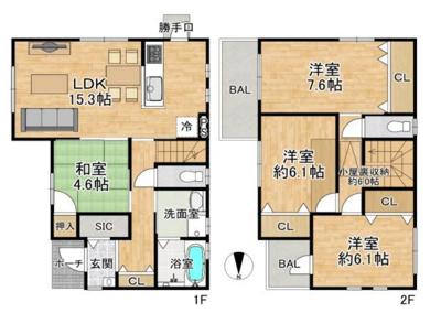 【区画図】神領2丁目 分譲2区画 1号地