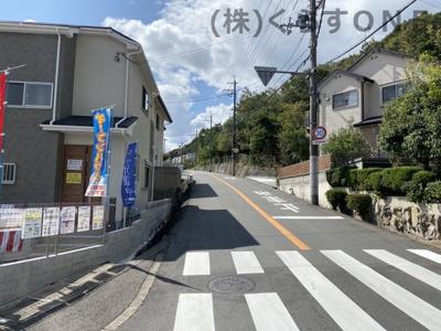 【前面道路含む現地写真】姫路市書写台第3/2区画