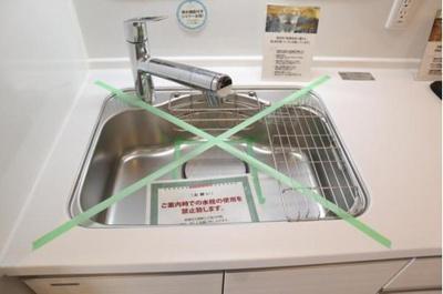 浄水機能付水栓です。