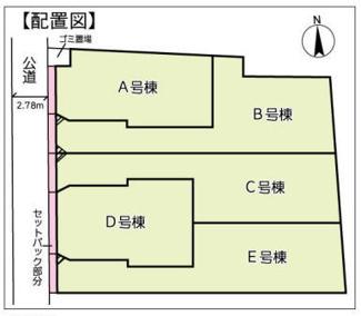 【区画図】【売主】 マニフィーク平間Ⅸ E号棟 川崎市中原区上平間