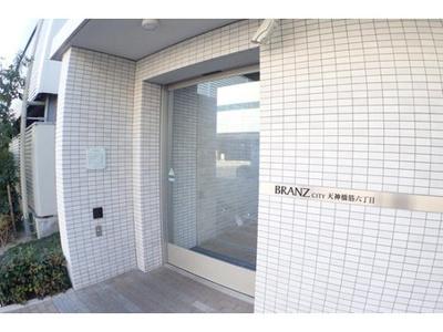 【エントランス】ブランズシティ天神橋六丁目