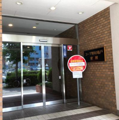 【外観】コープ野村亀戸 12階 リノベーション済 亀戸1丁目