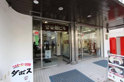 【エントランス】壱番館ビル