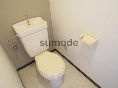 【トイレ】TADマンション