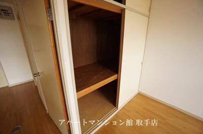 【収納】ハイマート井野