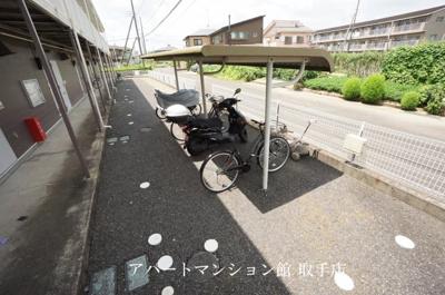 【洗面所】ハイマート井野