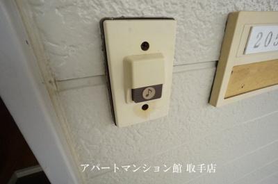 【居間・リビング】ハイマート井野