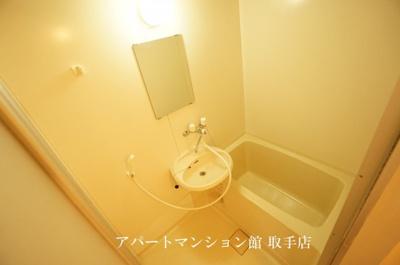 【浴室】ハイマート井野