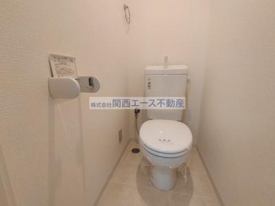【トイレ】シャルル四条畷駅前